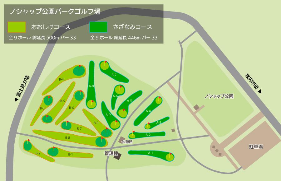 ノシャップ公園パークゴルフ場マップ