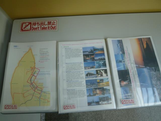 201306冊子類-1