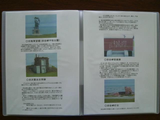 201306冊子類-10