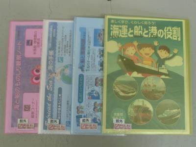 20140410海運・船・港・漁業関係の資料展示-4